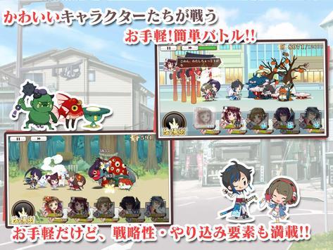 京刀のナユタ スクリーンショット 10