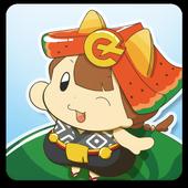 滝沢NAVI〜滝沢市公式アプリ〜 icon