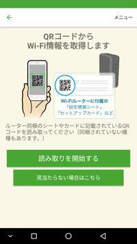 マイぷらら screenshot 2