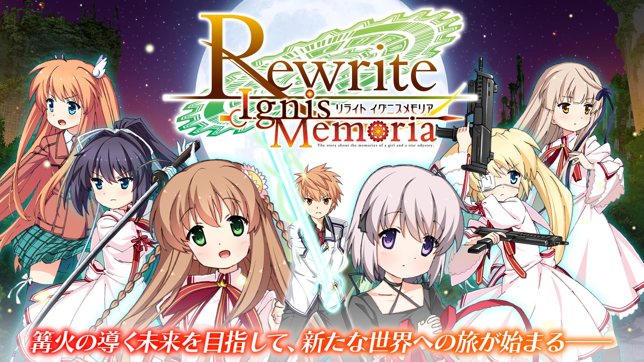 Rewrite Ignismemoria For Android Apk Download