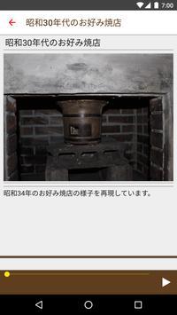 Wood Egg お好み焼館 screenshot 4