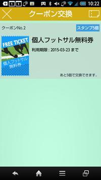 F・横田 screenshot 2