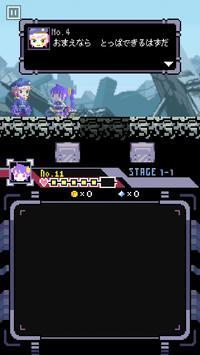 Connect & Break screenshot 2
