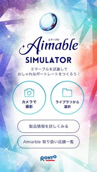 Aimable-SIMULATOR poster
