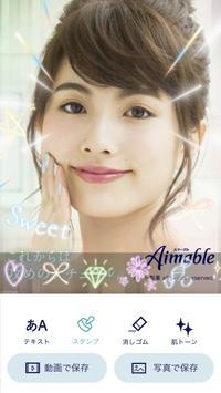 Aimable-SIMULATOR apk screenshot