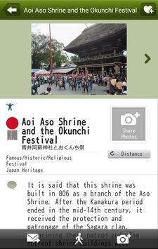 Japan Heritage Hitoyoshi-Kuma screenshot 2