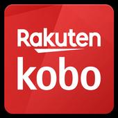 楽天Kobo:電子書籍/小説・漫画・雑誌・無料本が読める! アイコン