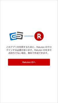 楽天チケット(EventGate) poster