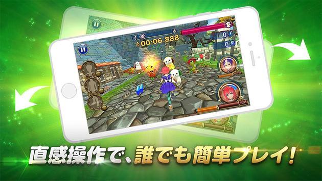 レッドクイーン 新冒険オニごっこ screenshot 13