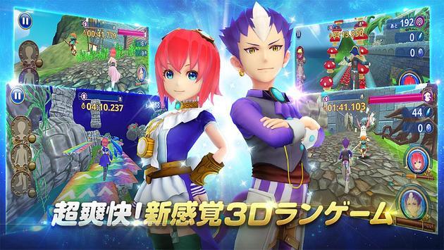 レッドクイーン 新冒険オニごっこ apk screenshot