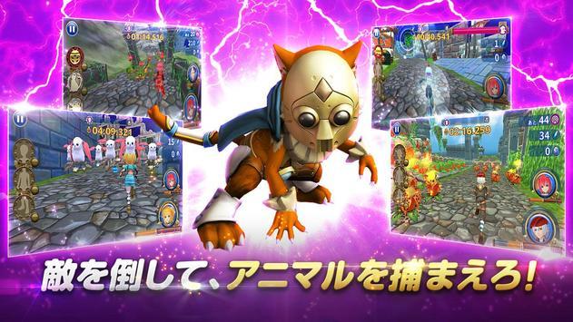 レッドクイーン 新冒険オニごっこ screenshot 1