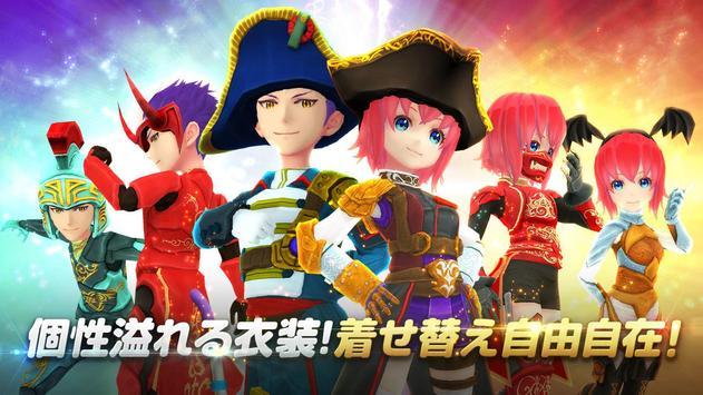 レッドクイーン 新冒険オニごっこ screenshot 2