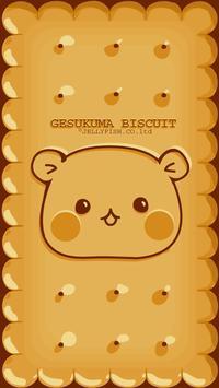 GESUKUMA Shake3 screenshot 2