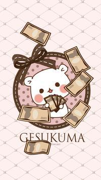 Full of money!GESUKUMA poster