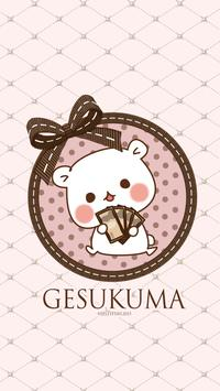 Full of money!GESUKUMA screenshot 2
