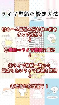 DOKUZETSU AZARASHI6 New Year! apk screenshot