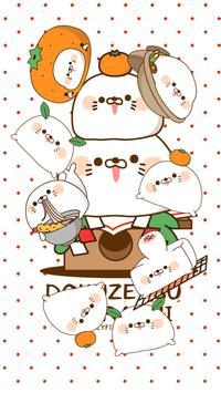 DOKUZETSU AZARASHI6 New Year! poster