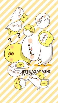DOKUZETSU&HIYOKOSAN Shake1 poster