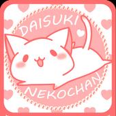 DAISUKI NEKOCHAN Shake4 icon