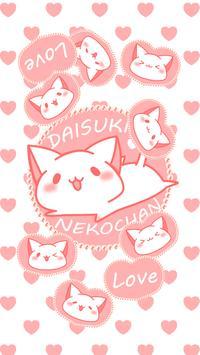 DAISUKI NEKOCHAN Shake4 poster
