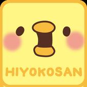 HIYOKOSAN Shake2 icon