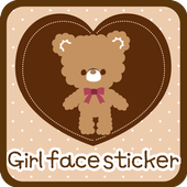 Girl's Face Sticker Shake3 icon