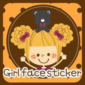 Girl's Face Sticker Shake1 icon