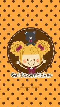 Girl's Face Sticker Shake1 apk screenshot