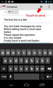 E-mail by Voice screenshot 4