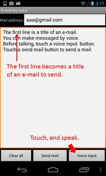 E-mail by Voice screenshot 3