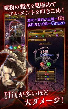 The Magic of Magix apk screenshot