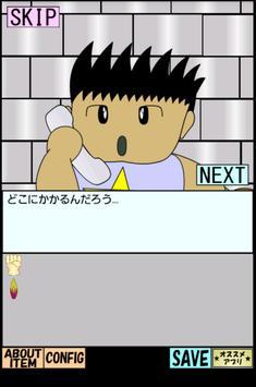 ESCAPE GAME WANPA QUEST3 screenshot 6