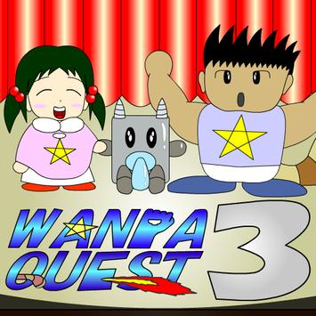 ESCAPE GAME WANPA QUEST3 screenshot 8