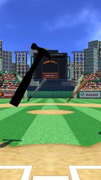 Home Run X 3D - Baseball Game apk screenshot