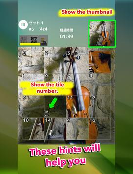 Picture Tile Puzzle screenshot 12