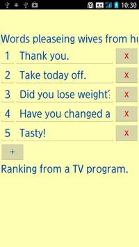 Ranking Memo apk screenshot