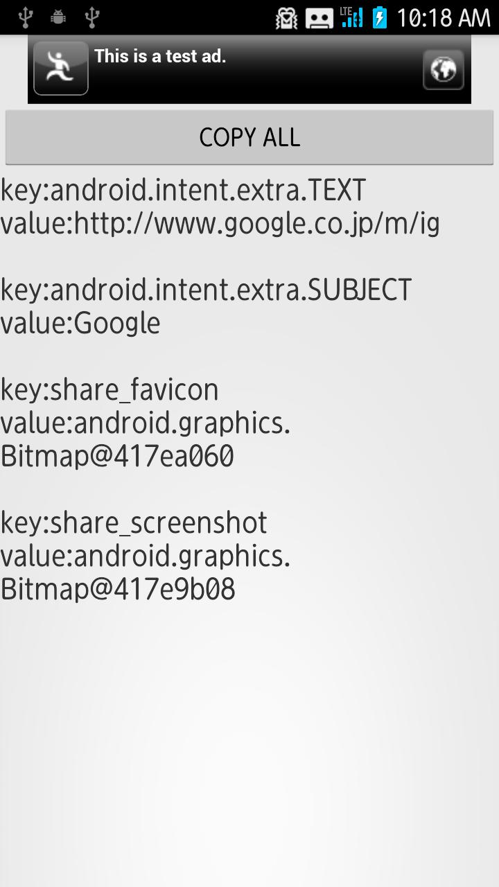 Share Key Value Viewer For Android Apk