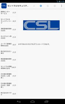 CSL screenshot 9