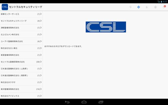 CSL screenshot 7