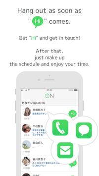 """ON"" shares your free time. apk screenshot"
