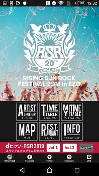 RSR2018 poster