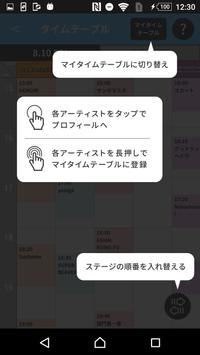 RSR2018 apk screenshot