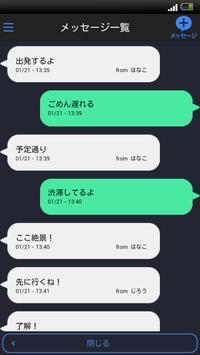 コミュまっぷ screenshot 4