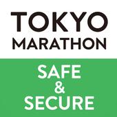 東京マラソン 安全・安心確認アプリ icon