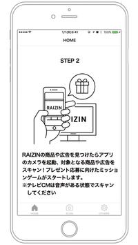 RAIZIN screenshot 2