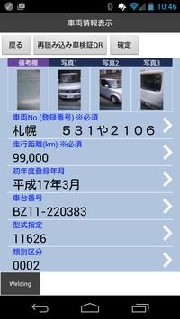 Car Info Report for JARWA apk screenshot