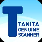 TANITA GENUINE SCANNER icon