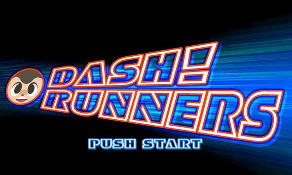 DASH!RUNNERS poster
