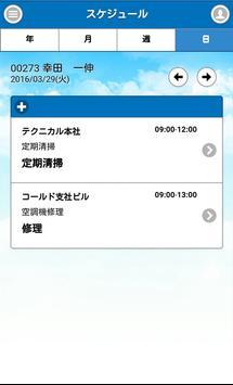 MobileSalesReport apk screenshot