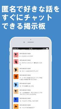 男達のアジトとなるSNSメディア-AJITOGRAFFIE- apk screenshot